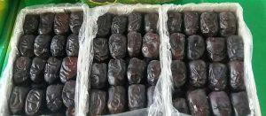 bam mazafati dates